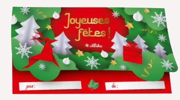 Pochette cadeaux FDJ joyeuses fêtes